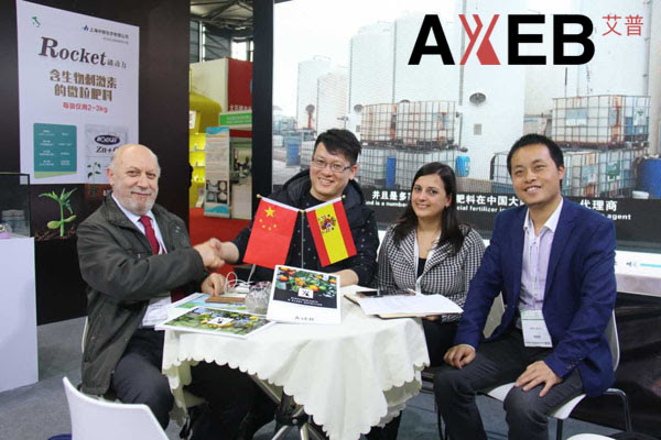 FSHOW2017 -Research and Development - Axeb -European projects - Conferences-China-Shara Expo-Adjuvants-biostimulants-specialized fertilizers-plant nutrition-yields-sustainable agriculture-productive agriculture-optimize crop yields-sustainable farms-fertilizers-Axeb-Research-Special Fertilizers-humic-foliar