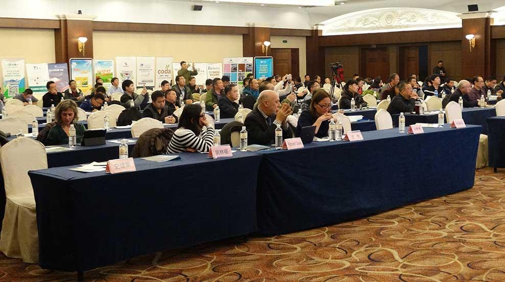 Conferences-China-0Axeb-Biostimulant-Plant-Nutrition-Special-Fertilizers