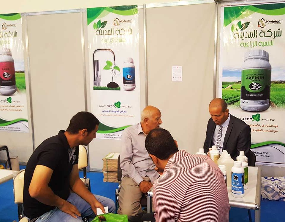 Shara Expo-Adjuvants-biostimulants-specialized fertilizers-plant nutrition-yields-sustainable agriculture-productive agriculture-optimize crop yields-sustainable farms-fertilizers-Axeb-Research-Special Fertilizers-humic-foliar